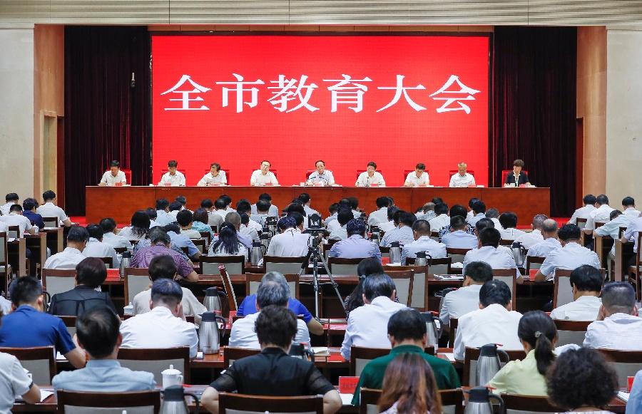 平陆县人民政府_全市教育大会召开 刘志宏出席并讲话-平陆县人民政府