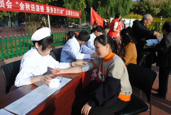 永济市杏北,杏南社区联合联建单位:资源共享 服务居民