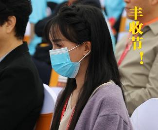 直击中国农民丰收节主会场——李子柒在会场