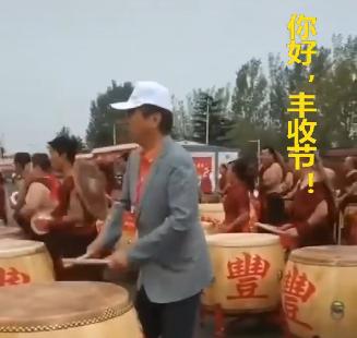 直击中国农民丰收节主会场——冯巩老师一起互动