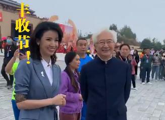 直击中国农民丰收节主会场——著名主持人、朗诵艺术家陈铎来了