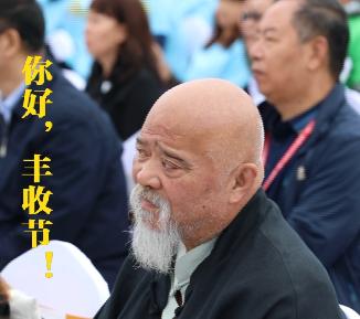 直击中国农民丰收节主会场——李琦来了