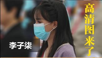 直击中国农民丰收节主会场——高清图来了